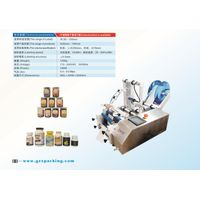 GZX-500B semi-automatic wrap-around labeling machine