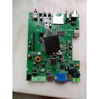 Rdb Demonstration Player factory OEM service