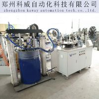 KAWAYAUTO KWB-125/180SEMI-AUTOMATIC FLAP DISC FORMING MACHINE
