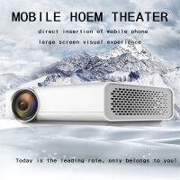 YG520 Home Micro Projector Mini Miniature Portable 1080P HD Projection Mini LED Projector For Home T