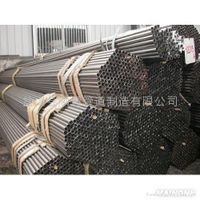 ASTM A53API 5L Seamless Carbon Steel Pipe thumbnail image