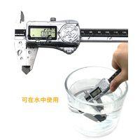 IP67 digital caliper thumbnail image