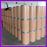 99% Mequindox High Quality Mequindox CAS 60875-16-3 Powder for Veterinary Usage thumbnail image