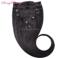 Clip-In Natural Human Hair Extension