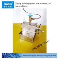 sida factory new technology mini dry ice block making machine for hotel thumbnail image