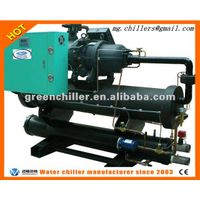 Water cooled screw cooling chiller unit