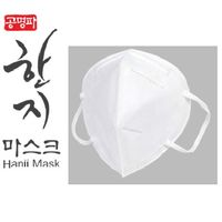 High Quality Hanji Mask(health mask)