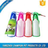 High Quality Pet Drinking Dog Drinking Bottle thumbnail image