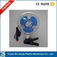 Radiator fan motor 12 V car interior fan with switch