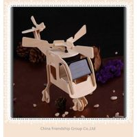 solar wooden helicopter thumbnail image