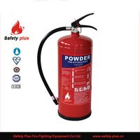 CE Powder Fire Extinguisher