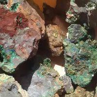 Copper Ore, Copper Concentrate. thumbnail image
