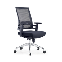 Office Chair, Executive Office Chair (Y001-B6101)