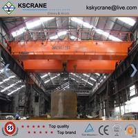 motor driven double girder overhead crane thumbnail image