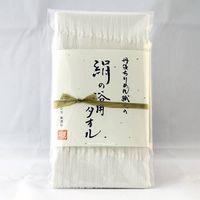 Silk body Washing Towel