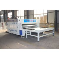Chian feeding carton flexo printing slotting machine