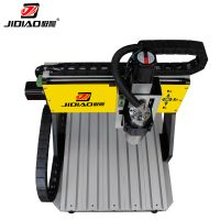 800W Mini CNC Router For Woodworking thumbnail image