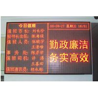 wholesale red color cheap outdoor programmable metal led running text sign board thumbnail image
