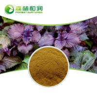 Veterinary plant feed additive Forage Additives perilla seed extract powder thumbnail image