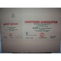 shortening Alnkhletein