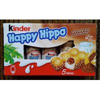 Kinder Happy Hippo Cacao (5x 20,7g)