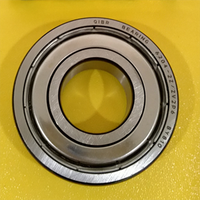 Deep groove ball bearing QIBR brand insted import SKF/FAG