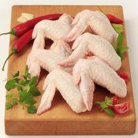 Brazil Chicken 2 Joint Wings