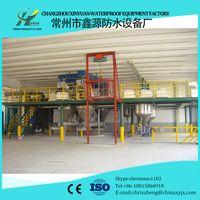 Complete automation polyurethane waterproof paint plant thumbnail image