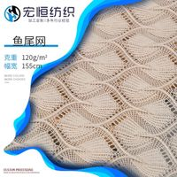Combed jacquard mesh fabric 100D polyester knitted fishtail netting lace wedding dress decoration