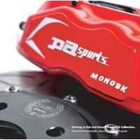 sp-20 caliper thumbnail image