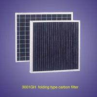 Active Carbon Filter thumbnail image