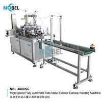 NBL-4800KC High Speed Fully-auto Kids Mask External Earloop Welding Machine