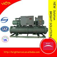 water cooled water chiller with Centrifugal Compressor thumbnail image