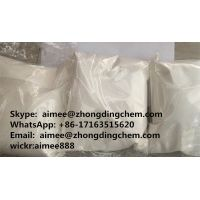 top U-48800 U48800 U-47700 U47700 white powder sales online u48800 (Skype:live:aimee_1729)