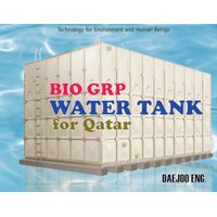 Bio GRP water tank for Qatar thumbnail image