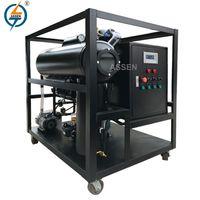 ZY Portable Vacuum Transformer Oil Purification Plant thumbnail image