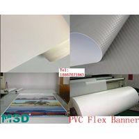 blockout flex banner