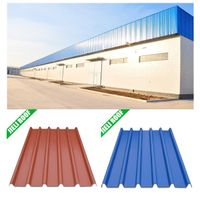JIELI pantent Fiber glass reinforced roof sheet/PVC roof tile
