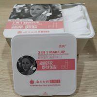 Makeup remover wipes(YUNNANBAIYAO Qingyitang Xieshuang)