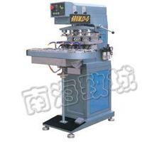 Conveyor belt four-color printing machine(Frist step)
