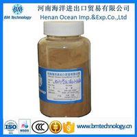 SNF Naphthalene Superplasticizer for Concrete Retarder Concrete thumbnail image