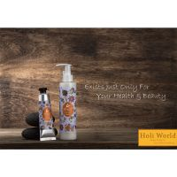 Holi Queen Micromolecule Body Lotion - Osmanthus