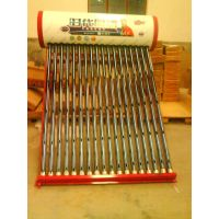 solar energy vacuum tube solar water heater