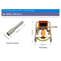 WOPSON underwater drain sewer inspection camera with 512 hz locator transmitter thumbnail image