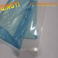 Process cold peeling PET transfer transparent matte film specialize for printing thumbnail image