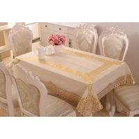 137cm180cm PVC Table Cloth thumbnail image