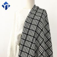 Customized multi-color polyester viscose tweed plaid fabric for women suit thumbnail image