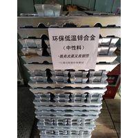 Supply Zinc Alloy Ingot Zamak 3 Zamak5 Zamak 8 with Lowest Price thumbnail image
