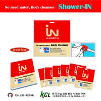 Shower-IN01, Sheet body cleanser, no need water