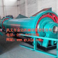 Aluminum ash mill